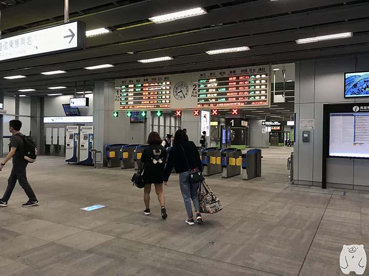 台湾鉄道「高雄駅」 改札