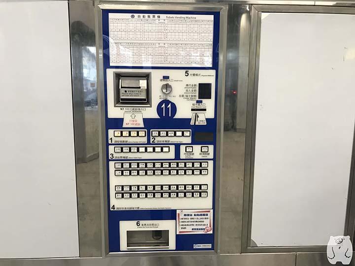 台湾鉄道「高雄駅」 自動券売機
