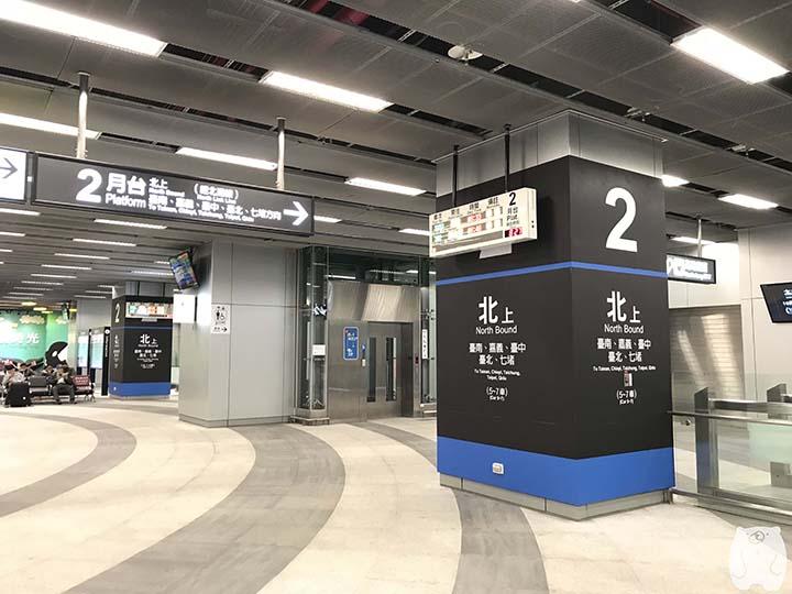 台湾鉄道「高雄駅」 ホームへと向かう