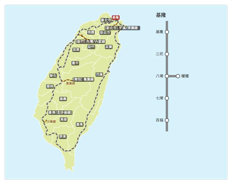 台湾鉄道(台鉄)の時刻表と運賃の検索|