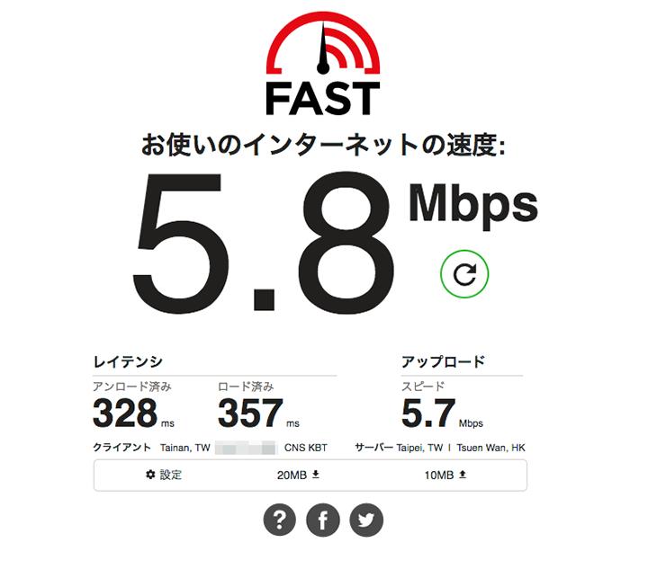 Smart DNS Proxyで接続した際の回線速度