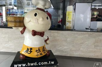 【台南・東区】上海好味道小籠湯包はおいしい小籠包・餃子を味わえるお店|観光にもおすすめ