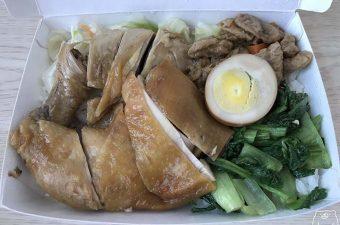 台南東区|真好味燒臘はおいしい油雞飯お弁当が食べられる行列ができるお店