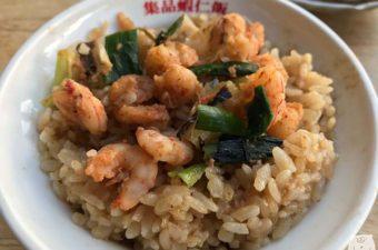 【台南グルメ】集品蝦仁飯は絶品のエビ飯をいただける海安路の老舗