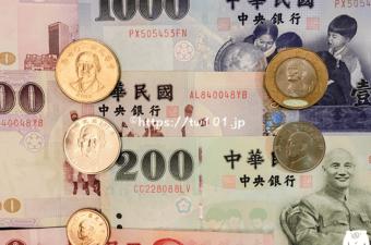 台湾通貨(お金)の基礎知識|単位や紙幣と硬貨の種類から数え方まで徹底解説
